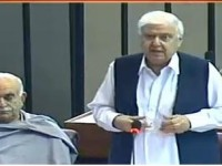 When did Aftab Sherpao Baptize into Democracy?