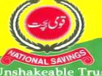 The Plight of Pakistan's National Savings Centre