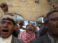 Yemen Crisis: The Way Forward for Muslim World