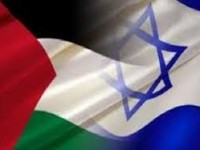 Israel-Palestine Conflict: The way forward