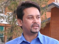 BCCI Secretary Anurag Thakur: No India Pakistan Cricket Series Amid Border Tensions