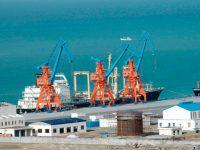 CPEC: Uniting Regions