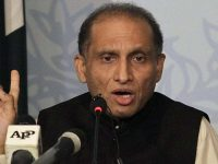 File photo of the newly appointed ambassador to US, Mr. Aizaz Ahmad Chaudhry.