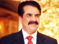 File photo of General (Retd) Raheel Sharif