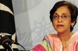 File photo of Tehmina Janjua, the newly appointed foreign secretary of Pakistan.