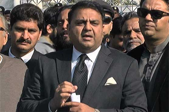 PTI submits reply in foreign funding case