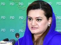 Maryam Aurangzeb: no corruption proved against Nawaz Sharif