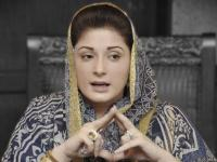 File photo of Maryam Nawaz Sharif.
