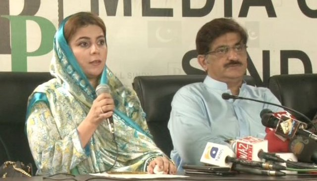 Naz Baloch bids adieu to PTI, joins PPP