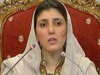 Ayesha Gulalai during her press conference leveled serious allegations against Imran Khan and PTI