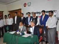 MOU signed between KPOGCL and Halliburton