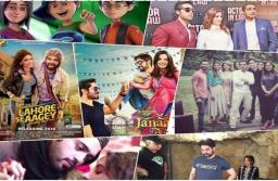 2017 – Not a good year for Pakistan's Film Industry