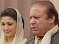 FIle photo of Maryam Nawaz with her father Nawaz Sharif.