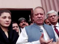 File photo of Maryam Nawaz and Nawaz Sharif in front of Accountability court.