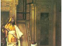 Orientalism: Western Conception of the Orient